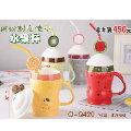 創意水果杯420ML